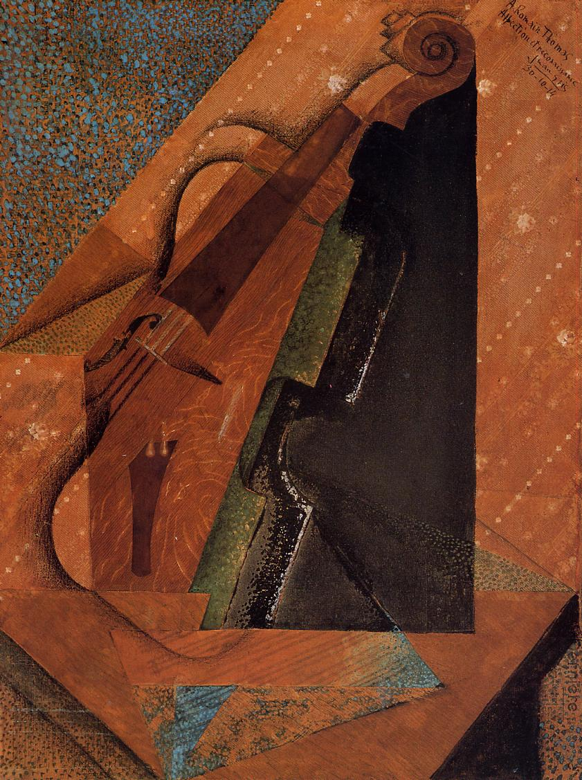 The Violin 1914 | Juan Gris | Oil Painting