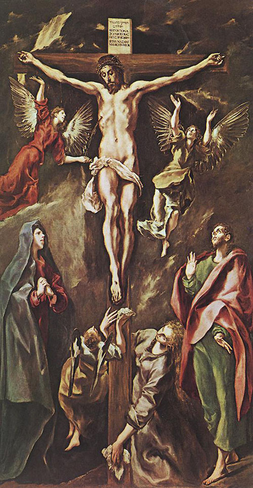 The Crucifixion 1596 1600 | El Greco | Oil Painting