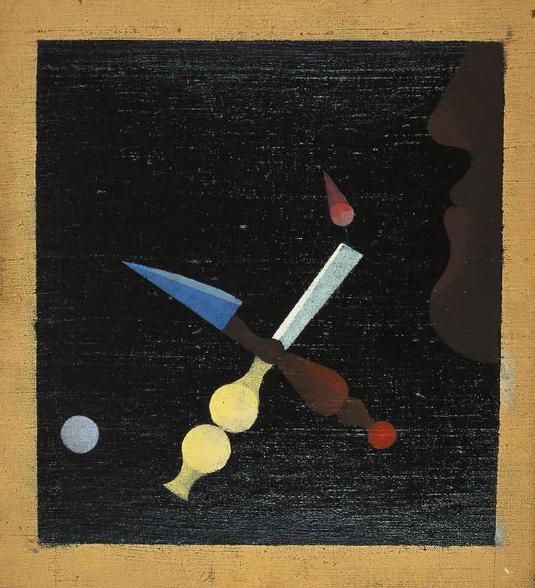 Pinwheel c 1960 | Gusztav Sikuta | Oil Painting
