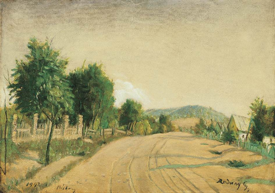 Street at Babony 1942 | Gyula Rudnay | Oil Painting