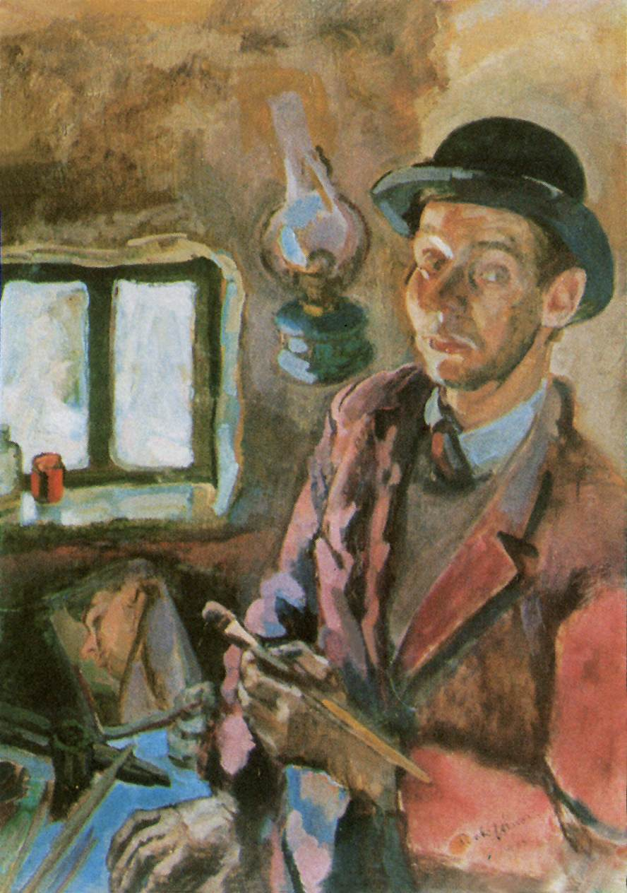 Self portrait 1939 | Janos Pirk | Oil Painting