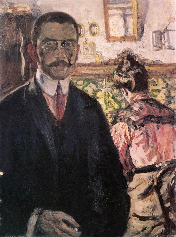 Self portrait 1905 | Izsak Perlmutter | Oil Painting