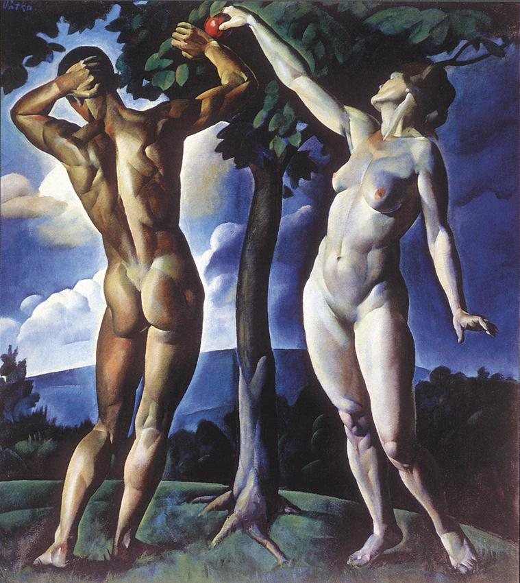Adam and Eve 1920 | Karoly Patko | Oil Painting