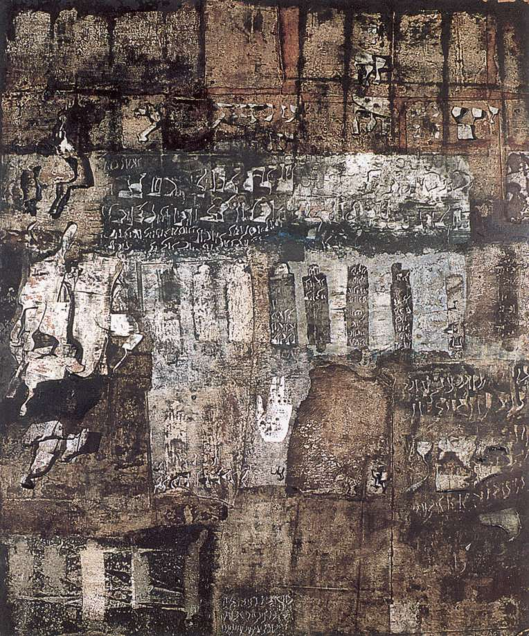 Prayer for the Dead 1968 | Lili Orszag | Oil Painting