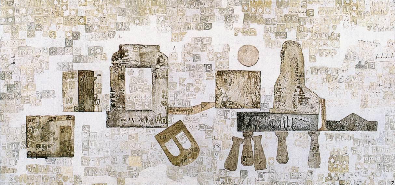 Heliopolis 1965 | Lili Orszag | Oil Painting