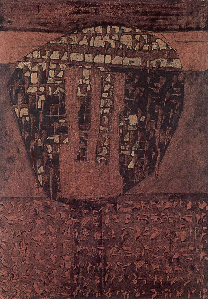 Brown black Image with Writings 1960 | Lili Orszag | Oil Painting