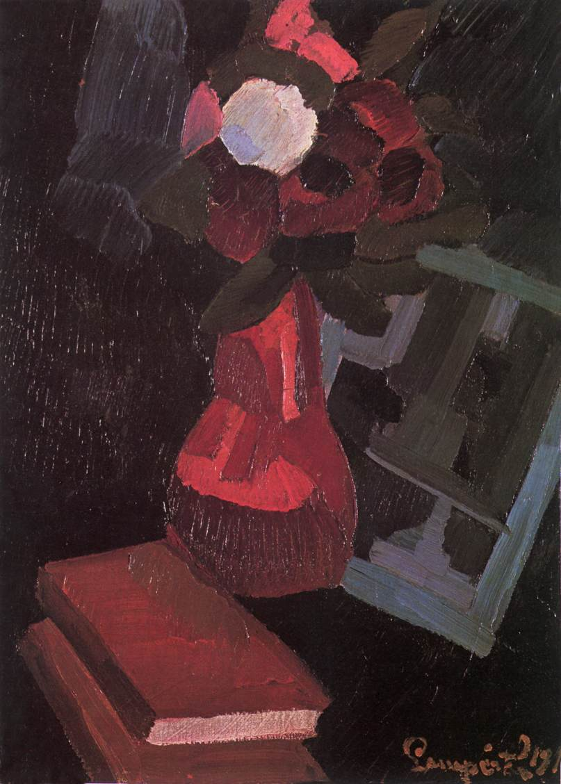Flower piece with Books 1916 | Jozsef Lamperth Nemes | Oil Painting
