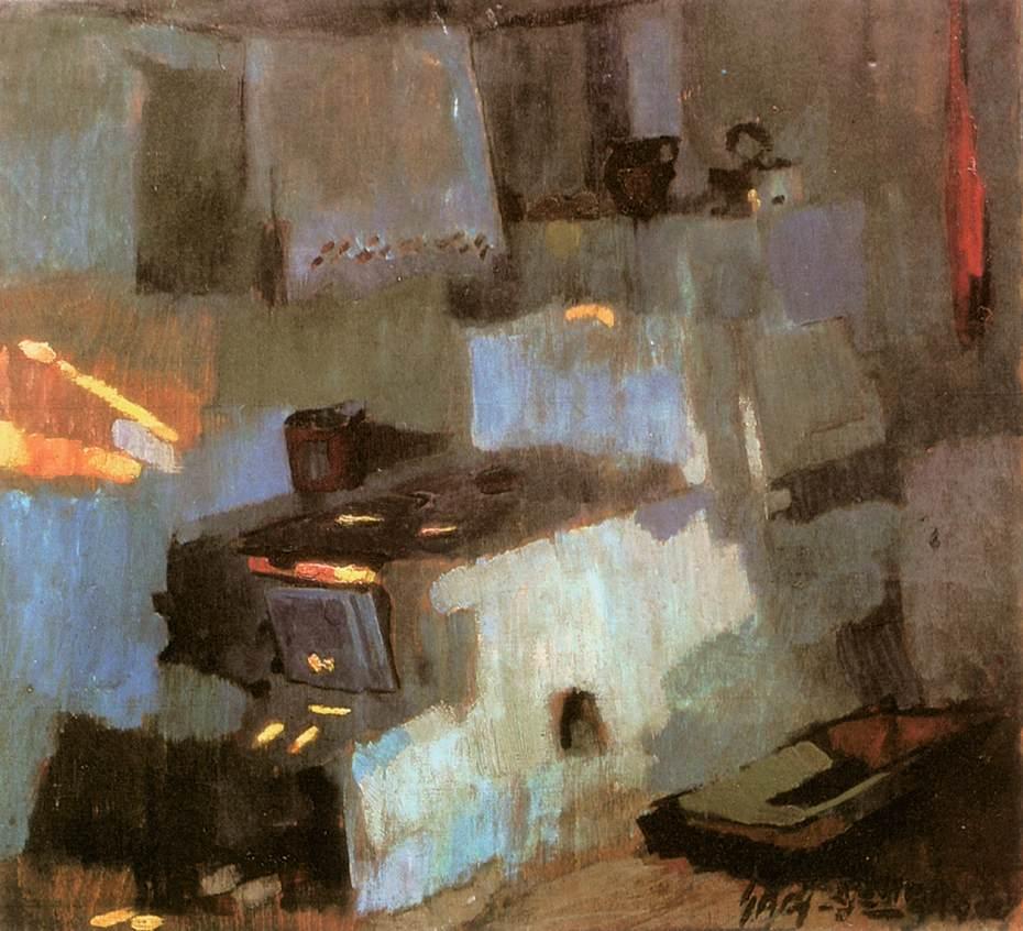 Kitchen Interior 1932   Oszkar Nagy   Oil Painting