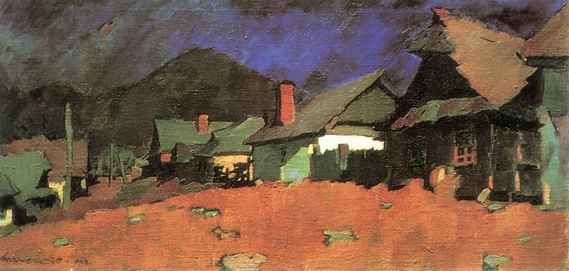 Street View with Kereszthegy 1948   Oszkar Nagy   Oil Painting