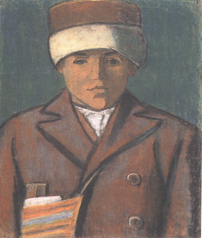 Schoolboy 1932 | Istvan Nagy | Oil Painting