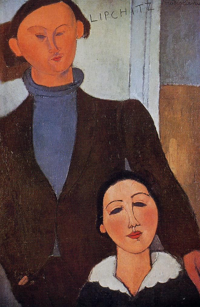 Jacques Lipchitz and His Wife 1916 1917 | Amedeo Modigliani | Oil Painting