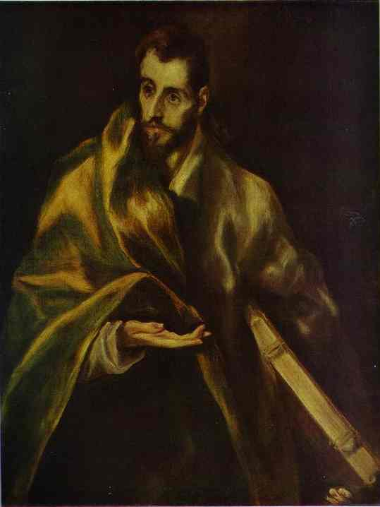 St James The Greater 1600s | El Greco | Oil Painting
