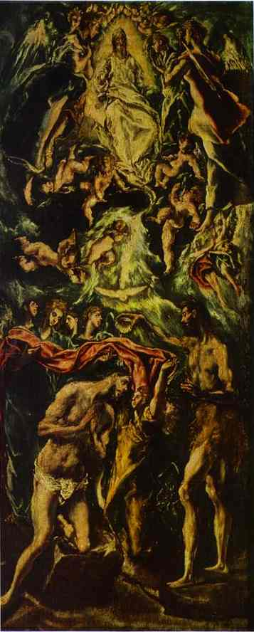 The Baptism Of Christ 1590s | El Greco | Oil Painting