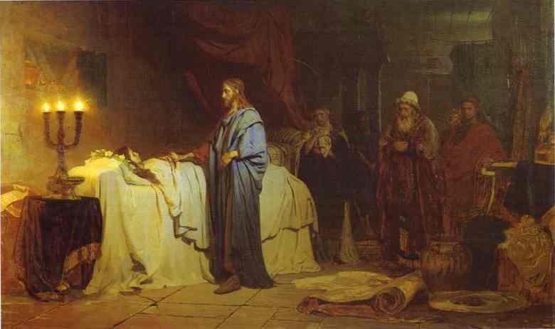 Raising Of Jairus Daughter 1871 | Ilya Repin | Oil Painting