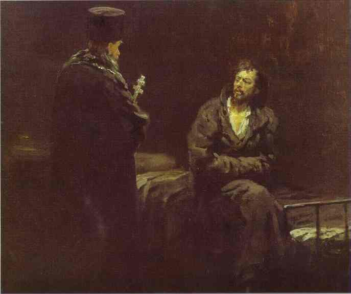 Refusal From The Confession 1879-1885 | Ilya Repin | Oil Painting