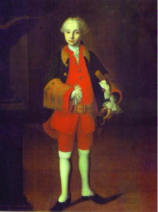 William George Fermor 1750s | Ivan Vishnyakov | Oil Painting