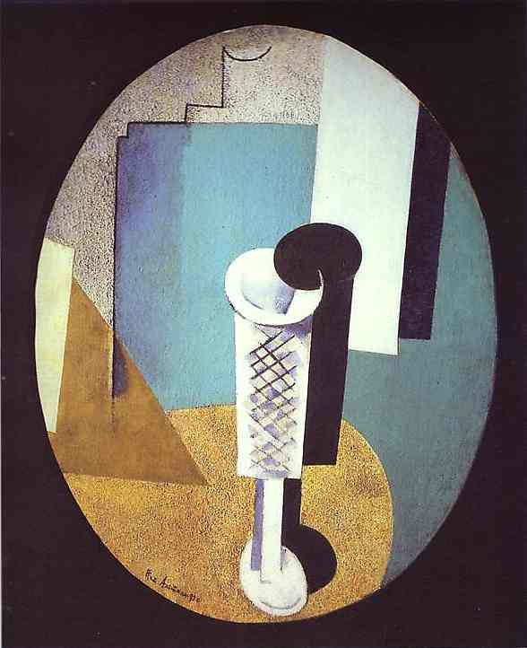 Composition With Material Objects 1920 | Nathan Altman | Oil Painting