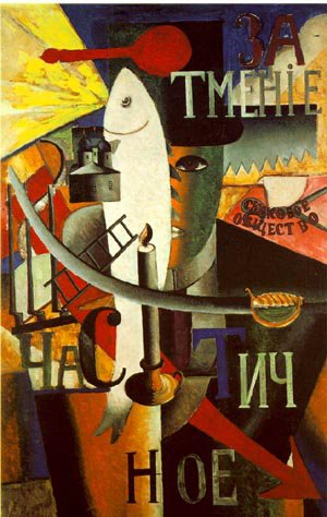 An Englishman in Moscow 1914 | Kasimir Malevich | Oil Painting