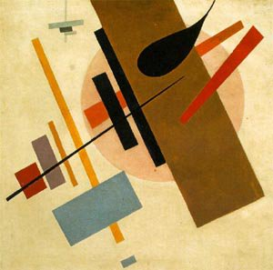 Suprematism 1916 | Kasimir Malevich | Oil Painting