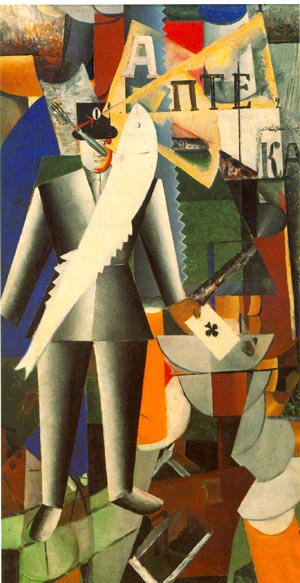 The Aviator II 1914 | Kasimir Malevich | Oil Painting