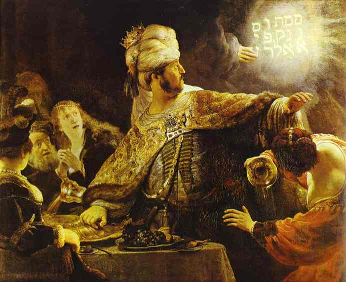 The Feast Of Belshazzar 1635 | Rembrandt | Oil Painting