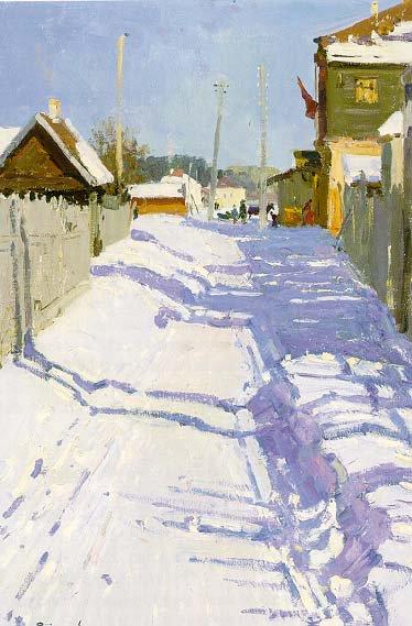 Celebration in the Kholui Settlement 1962 | Semon Aronovich Rotnitski 1915 | Oil Painting