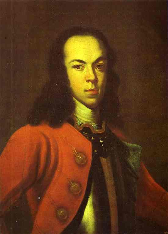 Portrait Of Tsarevch Alexey Petrovich 1710s | Tannauer | Oil Painting