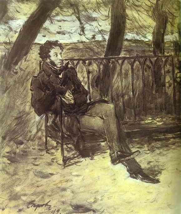 Alexander Pushkin On A Park Bench 1899 | Valentin Serov | oil painting