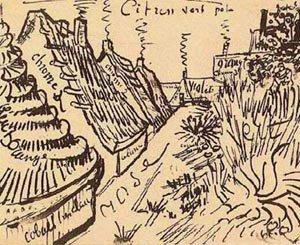 Street In Saintes Maries 1888 | Vincent Van Gogh | oil painting