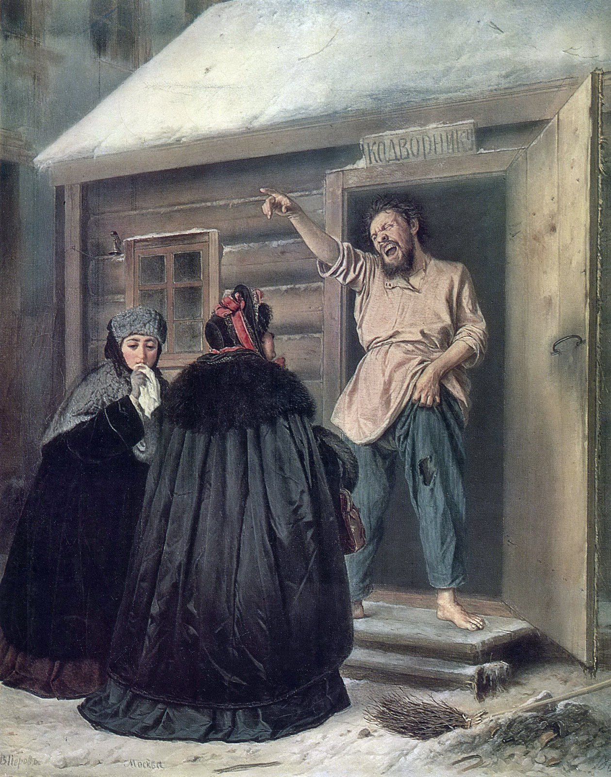 Caretaker Letting An Apartment To A Lady 1865 | Vasily Perov | oil painting