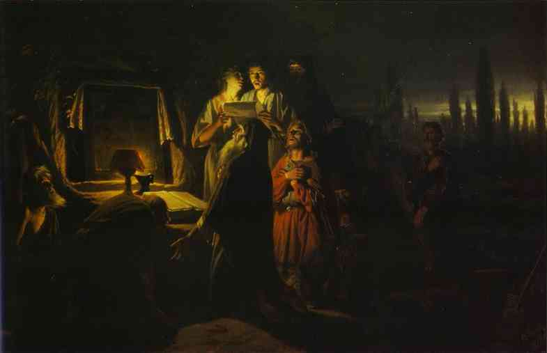 First Christians In Kiev 1880 | Vasily Perov | oil painting