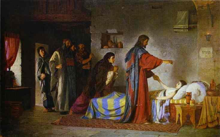 Raising Of Jairus Daughter 1871 | Vasily Polenov | oil painting