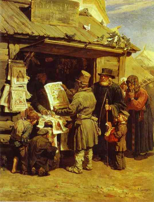 At A Booksellers 1876 | Victor Vasnetsov | oil painting