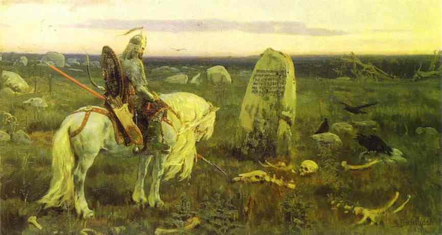 A Knight At The Crossroads 1878 | Victor Vasnetsov | oil painting