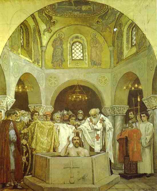 Baptism Of Prince 1890 | Victor Vasnetsov | oil painting