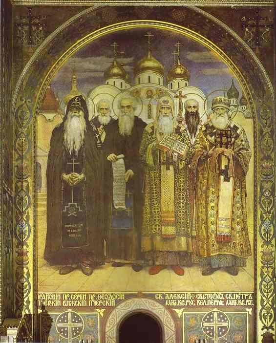 Russian Bishops 1885-96 | Victor Vasnetsov | oil painting