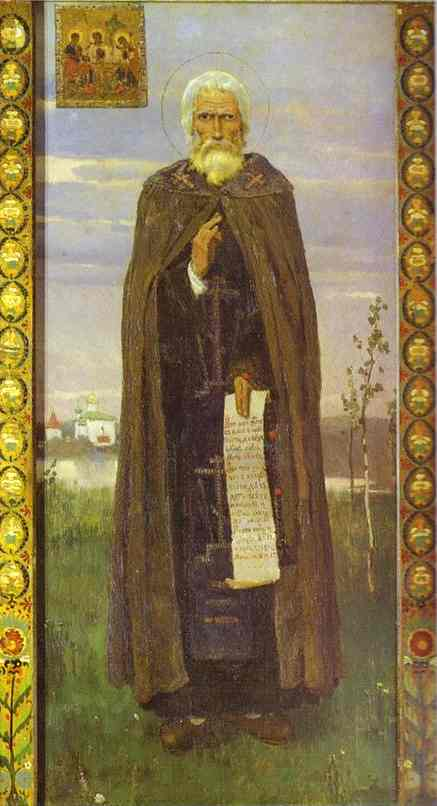 Sketch For A Church In An Old Russian Style 1882 | Victor Vasnetsov | oil painting