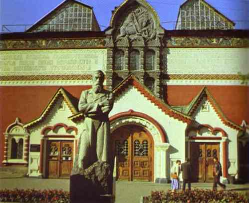 The Facade Of The Treyakov Gallery In Moscow | Victor Vasnetsov | oil painting