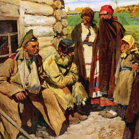 Vinogradov, Sergei Arsenievich