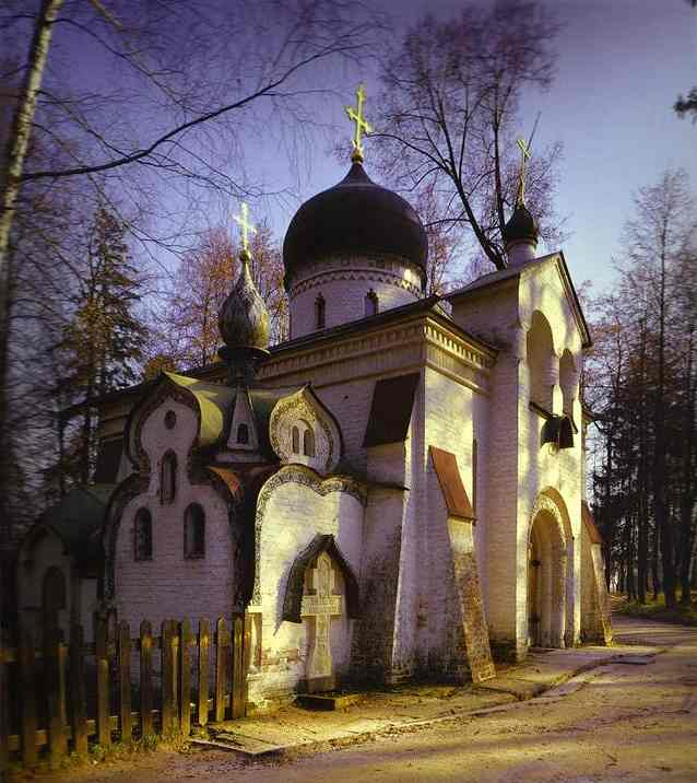 Victor Vasnetsov And Vasiliy Polenov | Victor Vasnetsov | oil painting