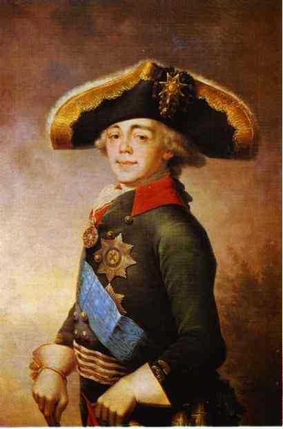Portrait Of Paul I Emperor Of Russia 1796 | Vladimir Borovikovsky | oil painting