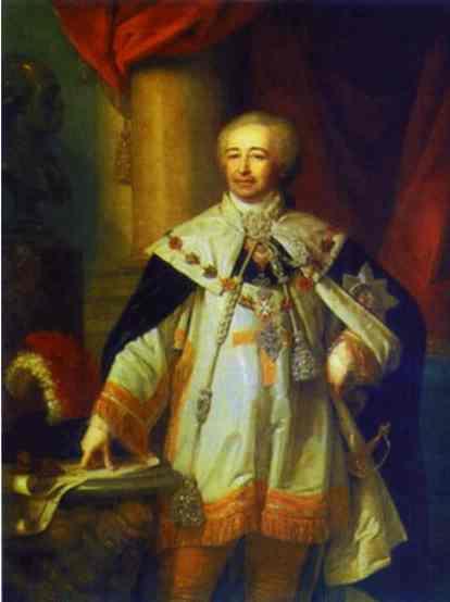 Portrait Of Prince A B Kurakin 1799 | Vladimir Borovikovsky | oil painting