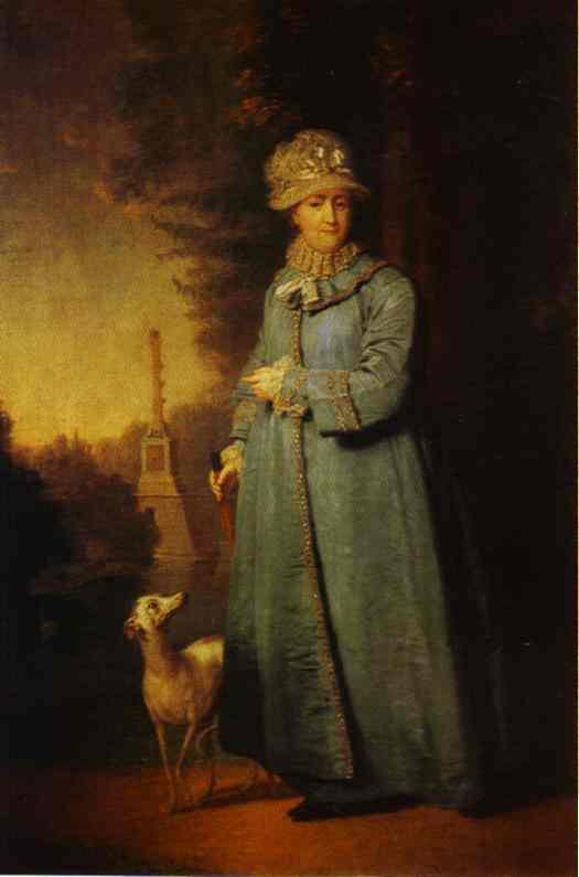 Portrait Of Catherine Ii Empress Of Russia 1794 | Vladimir Borovikovsky | oil painting