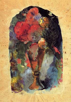 Vase of Flowers (after Delacroix) 1894 1897 | Paul Gauguin | oil painting