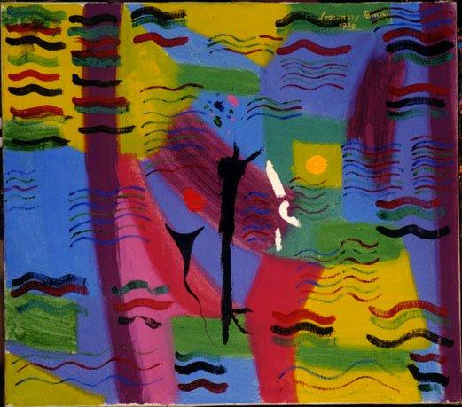 Rocking 1970   Tamas Lossonczy   oil painting