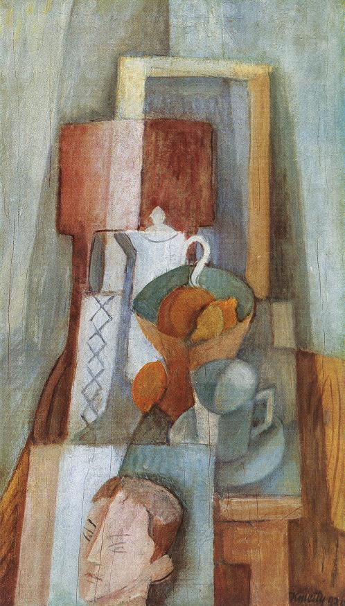 Still life 1930 | Janos Kmetty | oil painting