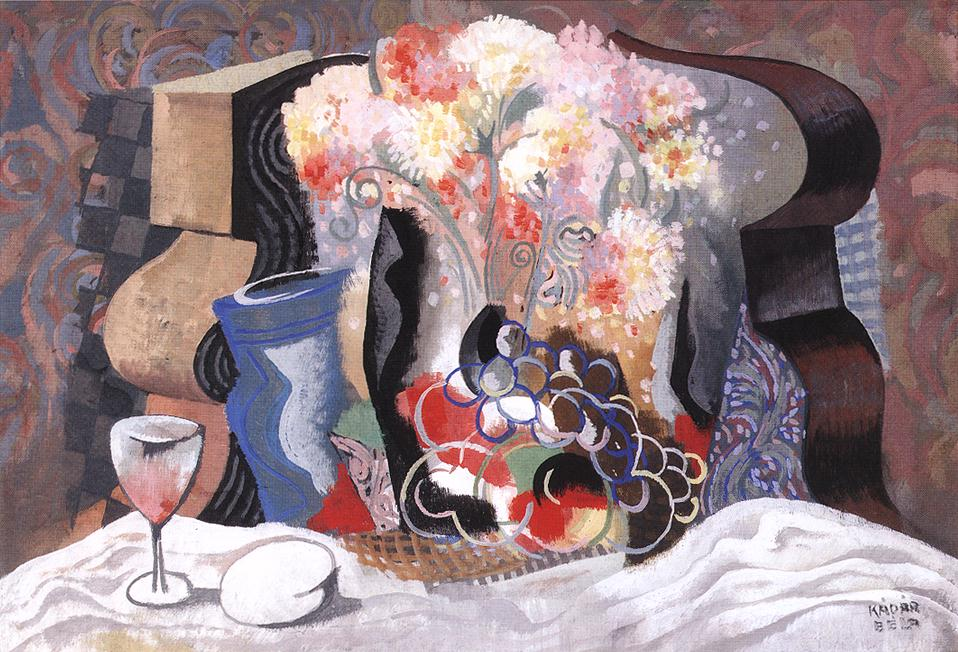 The Great Still life 1935 38 | Bela Kadar | oil painting