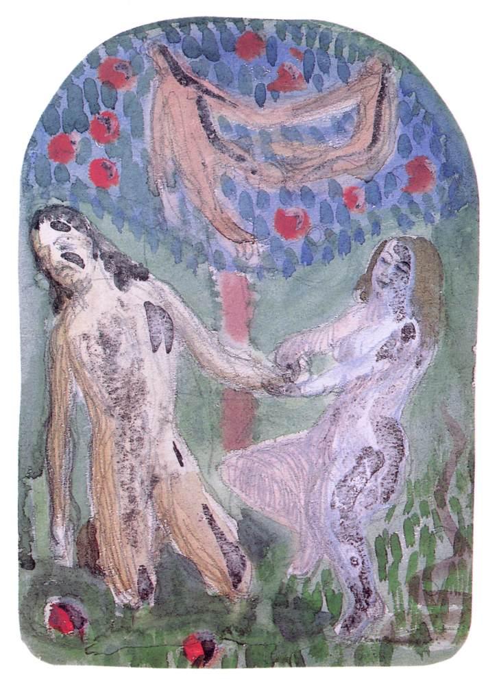 Adam and Eve | Ede Bohacsek | oil painting