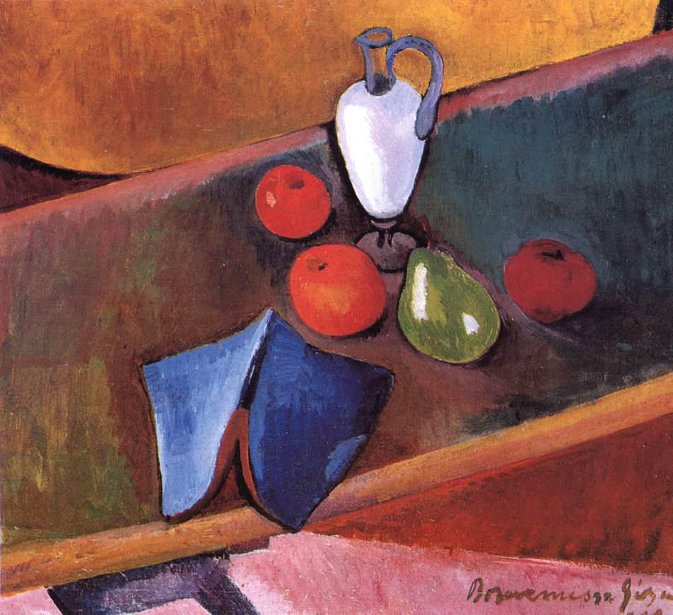 Still life 1909 | Geza Bornemisza | oil painting