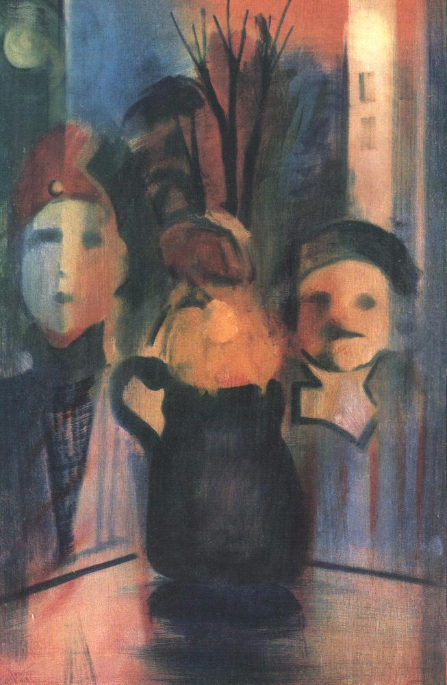 Man and Woman in the Window 1939 | Istvan Farkas | oil painting